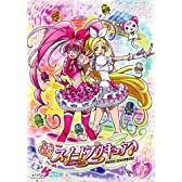 スイートプリキュア♪ 【DVD】 Vol.1