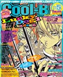 Cool-B (クールビー) 2014年 05月号 [雑誌]