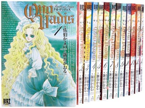 QUO VADIS~クオ・ヴァディス~ コミック 1-17巻セット (バーズコミックス)