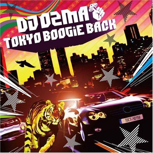 TOKYO BOOGiE BACK