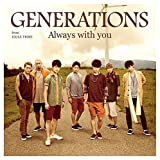 Always with you♪GENERATIONS from EXILE TRIBE