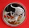 Fine 2004 Chinese Lunar Zodiac Year of the Monkey Collectible Commemorative Coin
