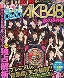 CRぱちんこAKB48永久保存版 2012年 12/17号 [雑誌]