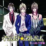 ドラマ&ボーカルCD イケメン☆アルバム~AIR Group第4弾<Club AI$編>