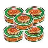 ホーメル タコライス 缶詰 70g×5 〔沖縄の丼といえばタコライス〕