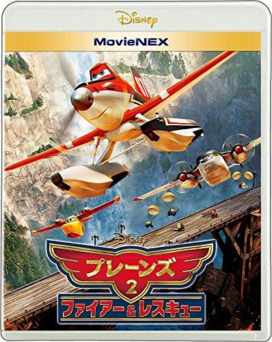 プレーンズ2/ファイアー&レスキュー MovieNEX [ブルーレイ+DVD+デジタルコピー(クラウド対応)+MovieNEXワールド] [Blu-ray] ディズニー ウォルト・ディズニー・ジャパン株式会社