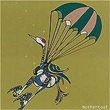 十 birdless