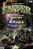 ENTER DVD VOL.4