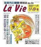 LaVie (ラビエ) 2007年 01月号 [雑誌]