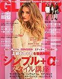 GLITTER (グリッター) 2011年 12月号 [雑誌]