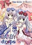 キャンディーどろっぷす-梱枝りこ画集 限定版-