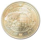 2005年 日本国際博覧会記念 愛知万博 五百円 ニッケル黄銅貨 500