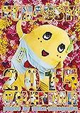 ふなっしー カレンダー 2015年