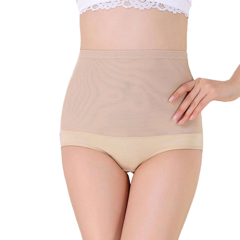 Surker Womens hohe Taillen-Baumwoll Postpartum Abdomen Panties feste Kontrolle Body Shaper