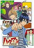 バクマン。 1stシリーズ DVD-SET