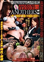 SUPER JUICY はまKURI栗 ANOTHERS 第二幕~美人女教師 恥唇爆イキ地獄に淫壊! ! ~ 藤咲セイラ BabyEntertainment [DVD]