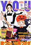 YOU (ユー) 2012年 11月号 [雑誌]