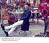 Celebration~君に架ける橋~(CD+DVD+スマプラ・ミュージック+スマプラ・ムービー)