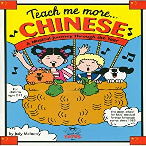 Teach Me More Chinese (Mandarin) Audiobook