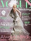 VOGUE WEDDING (ヴォーグウエディング) VOL.5 2014 秋冬