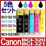 Canon キヤノン用 BCI-321/320互換インクカートリッジ(BCI-321+320/5MP 5色セット) Canon互換インクタンク/年賀状 印刷 プリンタインク