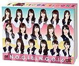 NOGIBINGO! 6 DVD-BOX【初回生産限定】 ランキングお取り寄せ
