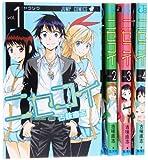 ニセコイ コミック 1-4巻 セット (ジャンプコミックス)