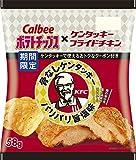 カルビー ポテトチップス骨なしKFCパリパリ旨塩味 58g×12袋