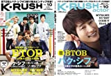 �yAmazon.co.jp����z K-RUSH VOL.10 �|�X�g�J�[�h�t (�Ԃ񂩎Ѓ��b�N)