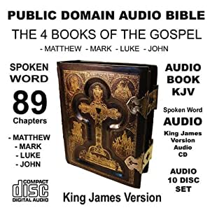 Public Domain Audio Bible