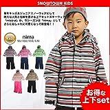 nima 15-16 2016 JR4651 上下セット ジャケット パンツ キッズ スノーウェア 100 オレンジ