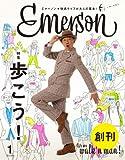Emerson エマーソン 01 ([テキスト])