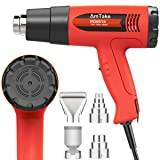 Heat Gun Variable Temperature, Amtake Professional Hot Air Gun 120°F - 1020°F (50?~550?) with 2 Fan Speed, 4 Nozzle Attachments for Crafts, Heat shrink tubing, Stripping Paint, Welding (Color: Adjustable Temperature Heat Gun, Tamaño: Adjustable Temperature Heat Gun)