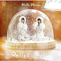 Mille Mercis(初回限定盤)(DVD付)