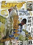 Lure magazine(ルアーマガジン) 2016年 11 月号 [雑誌]