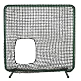 7' Square Softball Protective Screen from ATEC by Atec