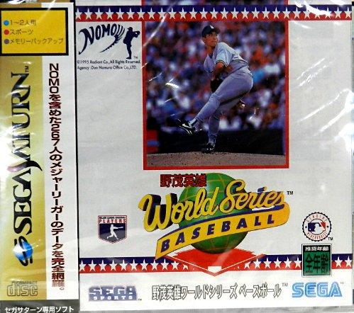 Hideo Nomo World Series Baseball - 1