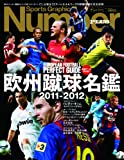 Number PLUS 2010 October―Sports Graphic