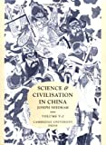 Image of Science and Civilisation in China: Volume 5, Chemistry and Chemical Technology; Part 2, Spagyrical Discovery and Invention: Magisteries of Gold and Immortality