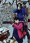 アイアムアヒーロー 第17巻 2015年05月29日発売