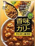 江崎グリコ 香味カリー チキンカレーの素<中辛> 56g×10個