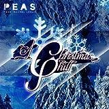Hark The Herald Angels Sing... - Peas