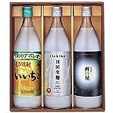 酒の杜から IZN-30   飲み比べ