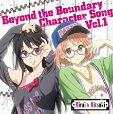 TVアニメ 境界の彼方 キャラクターソングシリーズ Vol.1