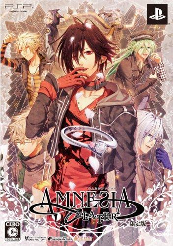 【ゲーム 買取】AMNESIA LATER (限定版:特典ドラマCD2枚組同梱)