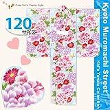 浴衣 子供 2014年 女の子浴衣120サイズ「水色、牡丹大花」DKY1210