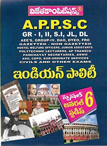 APPSC Indian Polity [ TELUGU MEDIUM ]
