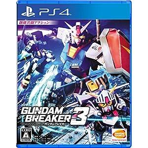【PS4】ガンダムブレイカー3 【Amazon.co.jp限定】機動戦士ガンダム キャラスタムシール(ジオン軍)付