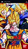 echange, troc Dragon Ball Z Shin Budokai 2 - collection Essentiels