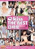 e-kiss THE BEST 8時間 [DVD]